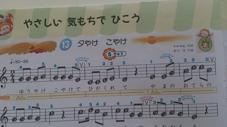 pianika-2.jpg