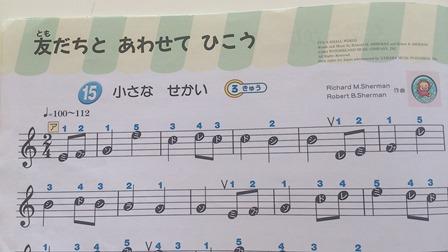 pianika-4.jpg