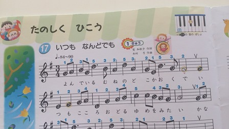 pianika-6.jpg