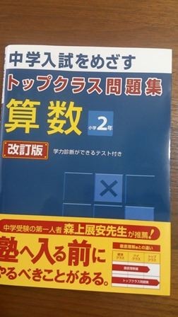 topkurasu-1.jpg