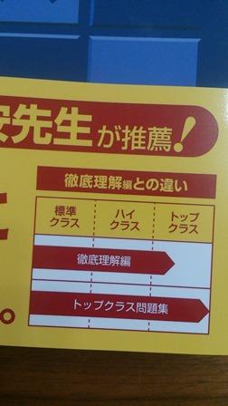 topkurasu-2.jpg