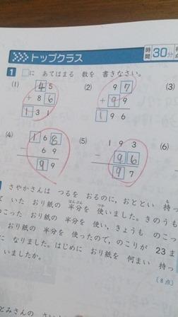 topkurasu-5.jpg