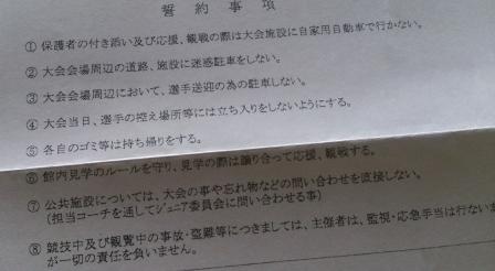 seiyakudoui-2.PNG