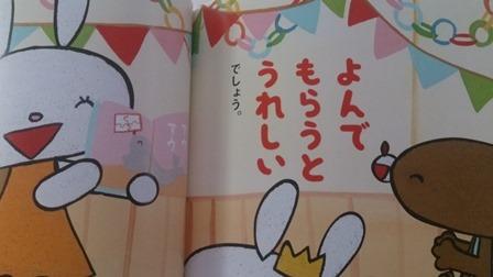 3yomi-10.jpg