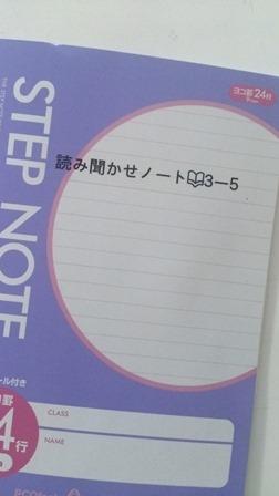 3yomi-11.jpg