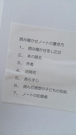 3yomi-12.jpg
