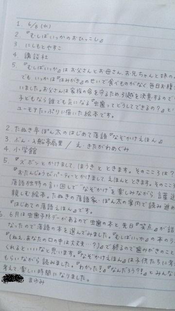 3yomi-13.jpg