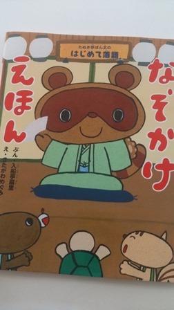 3yomi-4.jpg