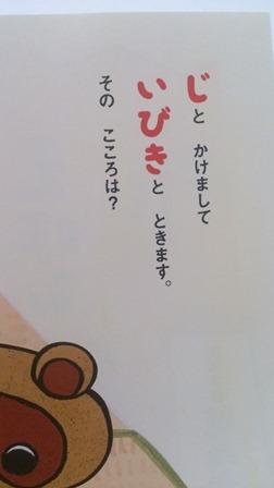 3yomi-5.jpg