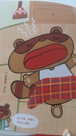 3yomi-8.jpg