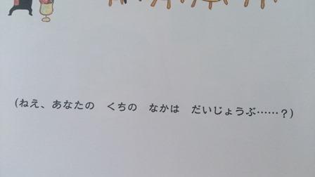 3yomi3-3-3.jpg