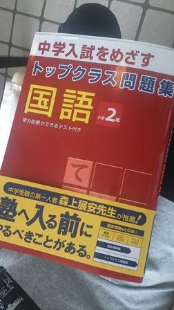 asihokuro-6.jpg