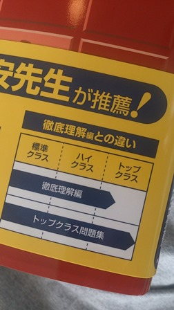asihokuro-7.jpg