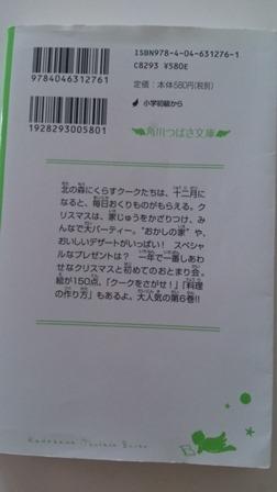 kogumanoku-ku-4.jpg
