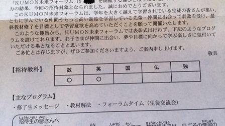 16fo-ramusyoutaizyou-2.jpg