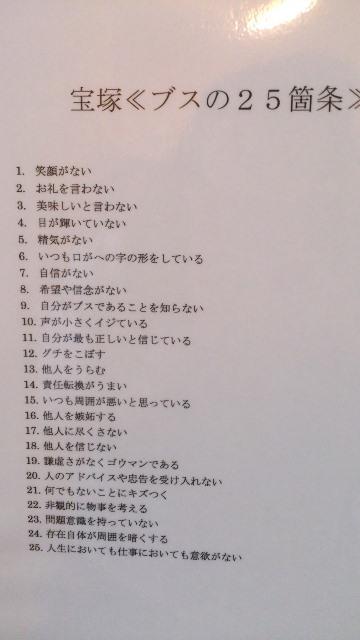 takarazuka-1.jpg