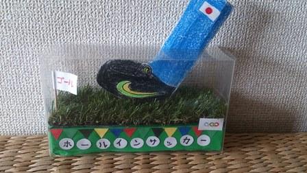 tyokiho-1.jpg