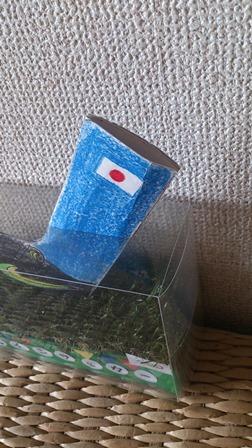 tyokiho-3.jpg