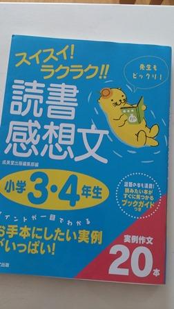 yamadaka-2.jpg