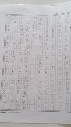 yamadaka-5.jpg