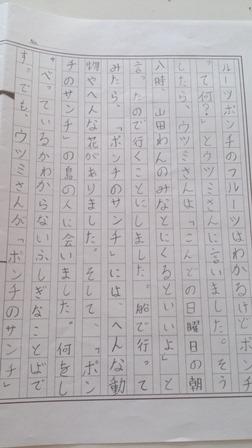 yamadaka-6.jpg