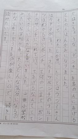 yamadaka-7.jpg