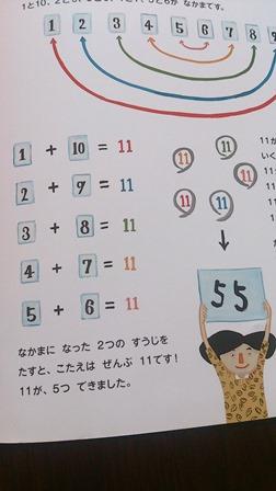 16yomi930-10.jpg