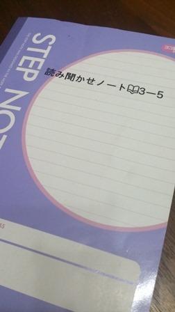 16yomi930-11.jpg