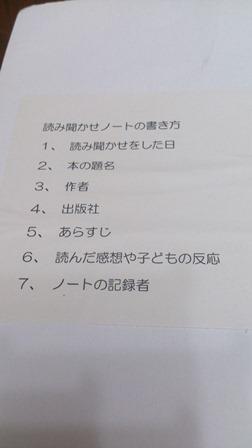 16yomi930-12.jpg