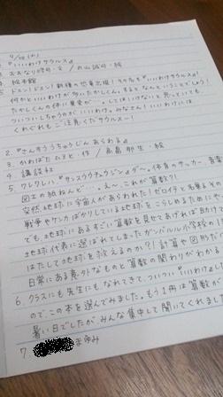16yomi930-13.jpg