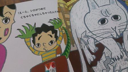 16yomi930-3.jpg