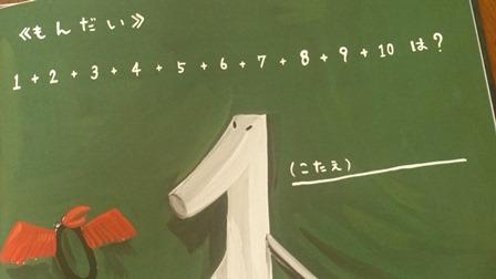 16yomi930-8.jpg