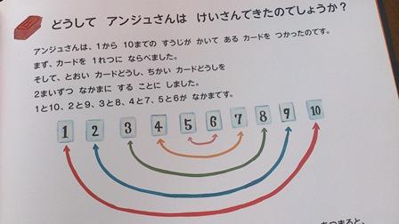 16yomi930-9.jpg