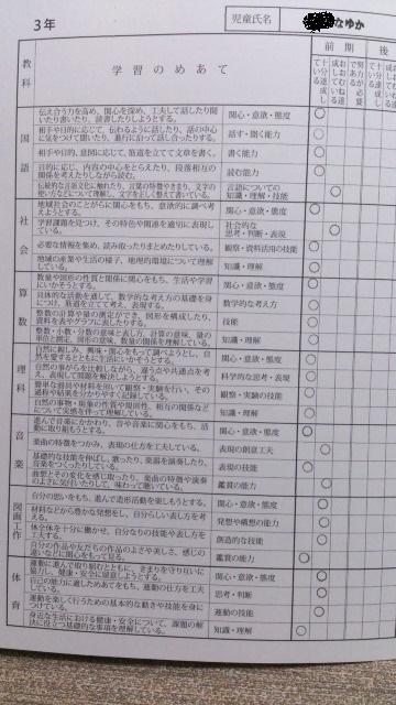 16zenki-2.jpg