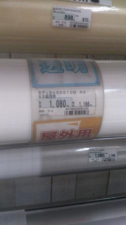 furasuitou-1.jpg