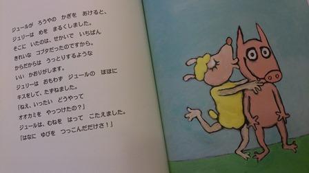 yomihanakuso-4.jpg