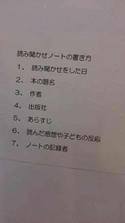 yomihanakuso-8.jpg