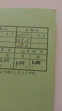 161221-2.jpg