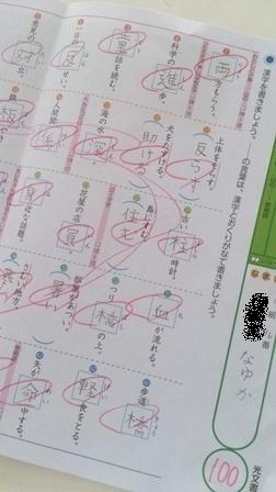 kokugo100-2.jpg