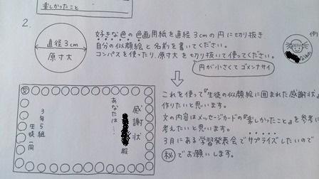 17sapuraizute-2.jpg