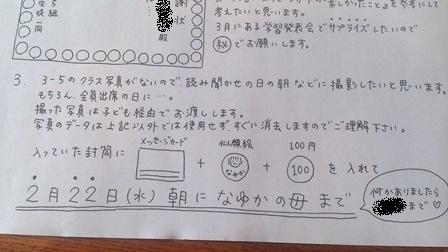 17sapuraizute-3.jpg