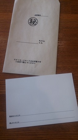 17sapuraizute-4.jpg