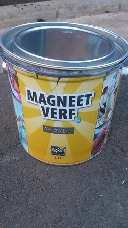 magupe-1.jpg