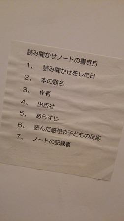 17.10.19-6.JPG