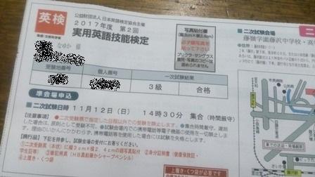 17.11.8-1.jpg