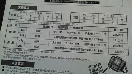 18.1.3-1.JPG