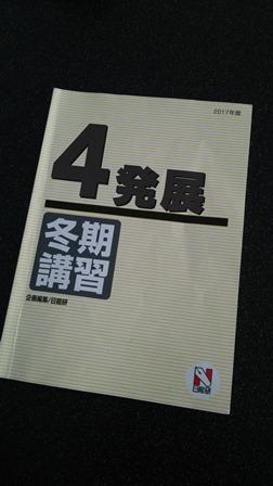 18.1.4-1.JPG
