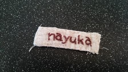 tyoukokunamae-3.JPG