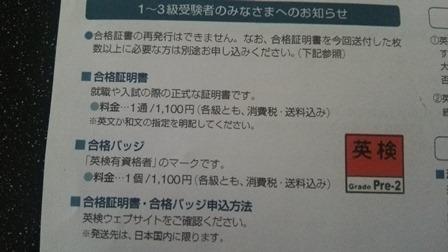 3-2-5.JPG