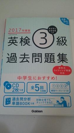 3mondai-3.JPG